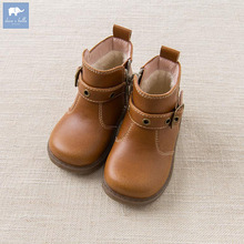 Dave Bella autunm winter baby boy girl boots fashion shoes DB6010