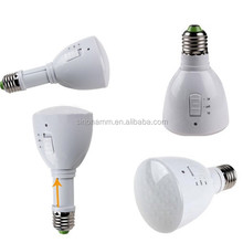 rechargeable led home emergency light