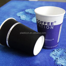 coffee drink paper cup, keep drinks cold cups, disposable chocolate paper cups