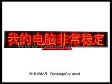Display time and date small led display board,good birghtness led sign