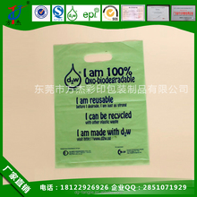 cornstarch based eco friendly wholesale custom printed 100% biodegradable plastic die cut handle bag