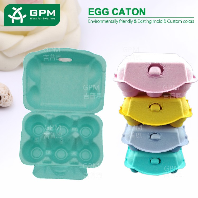 paper egg cartons for sale The advantages of investing egg carton machine: low cost: it is worthy of investing egg carton machines or apple tray making machinethe raw material for making egg cartons can be used paper, books, newspaper and so on.