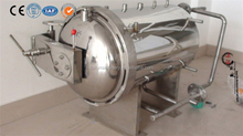 High Quality Water Immersion Food Retort Sterilizer For PP Bottle with low price
