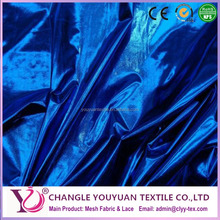 China polyester spandex reflective elastic stretch fabric