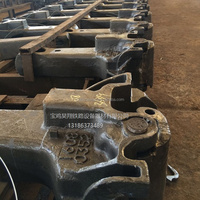 Railway Vehicle Coupler