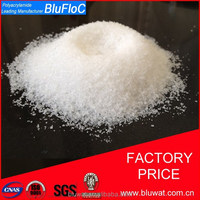 powder partially hydrolyzed anionic polyacrylamide