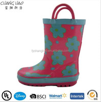 CH.C (52) Kids cheap Pure and fresh rubber rain boot with handle