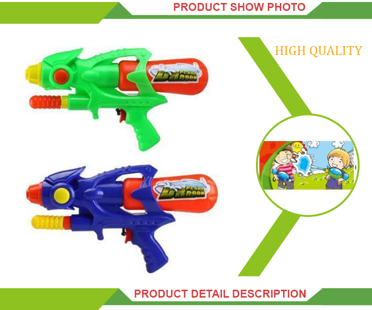 Hot selling outdoor kids play summer toy water guns long distance