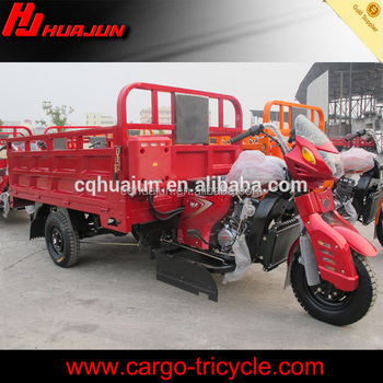 Delivery cargo tricycles on sale/gas motor pedal 3 wheel motorcycle