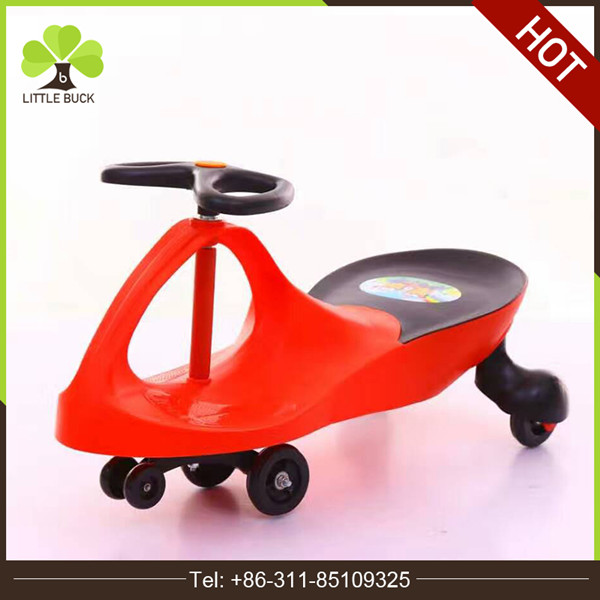 2017 new model selling baby play swing car children/cheap price baby swing car/China kids twist car toys