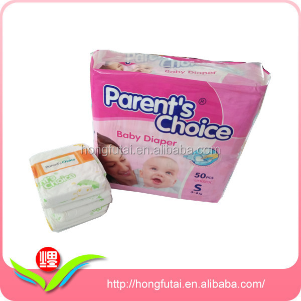 Widely Use Cheap Factory Price Baby Diaper Disposable Nappies for Baby