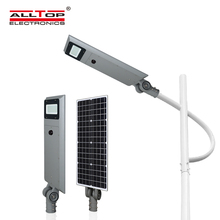 ALLTOP High efficiency waterproof IP65 outdoor 40 60 100 <strong>w</strong> all in one solar led street light
