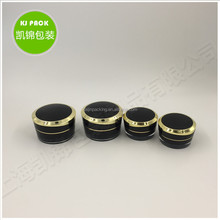 cosmetic mini plastic jar uv gel jar small containers for cream 5g 10g 15g 30g 50g