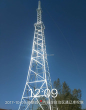 TV Tower/Broadcasting Tower