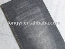 2012 Long Yi newest fashion slub cotton denim fabric for garment
