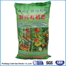 chicken manure fertilizer packaging bag/organic manure bag 50kg