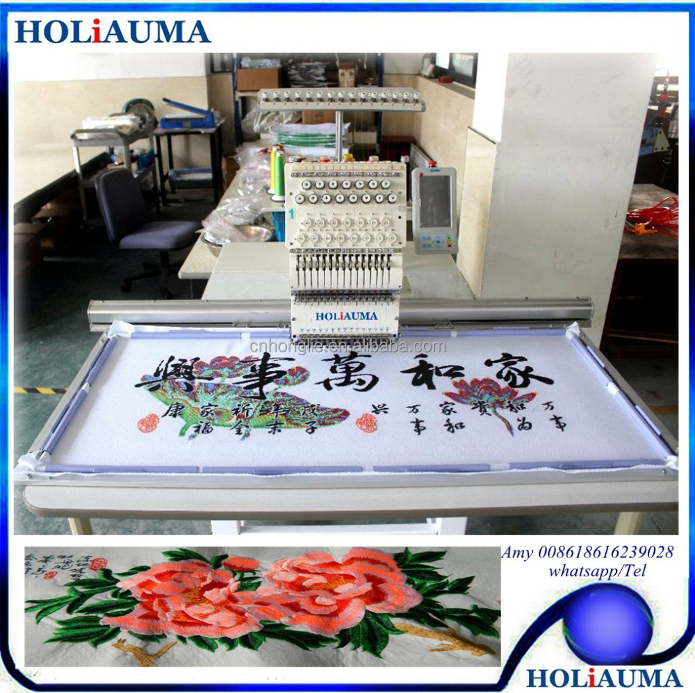 ricoma embroidery machine prices