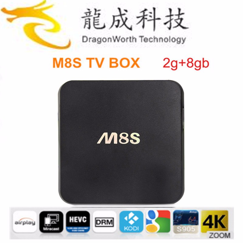 2015 NEW!!! Super MINI HD DVB-T2 receiver M8S For Thailand, Russia, Ghana ,Vietnam And Southeast Asia