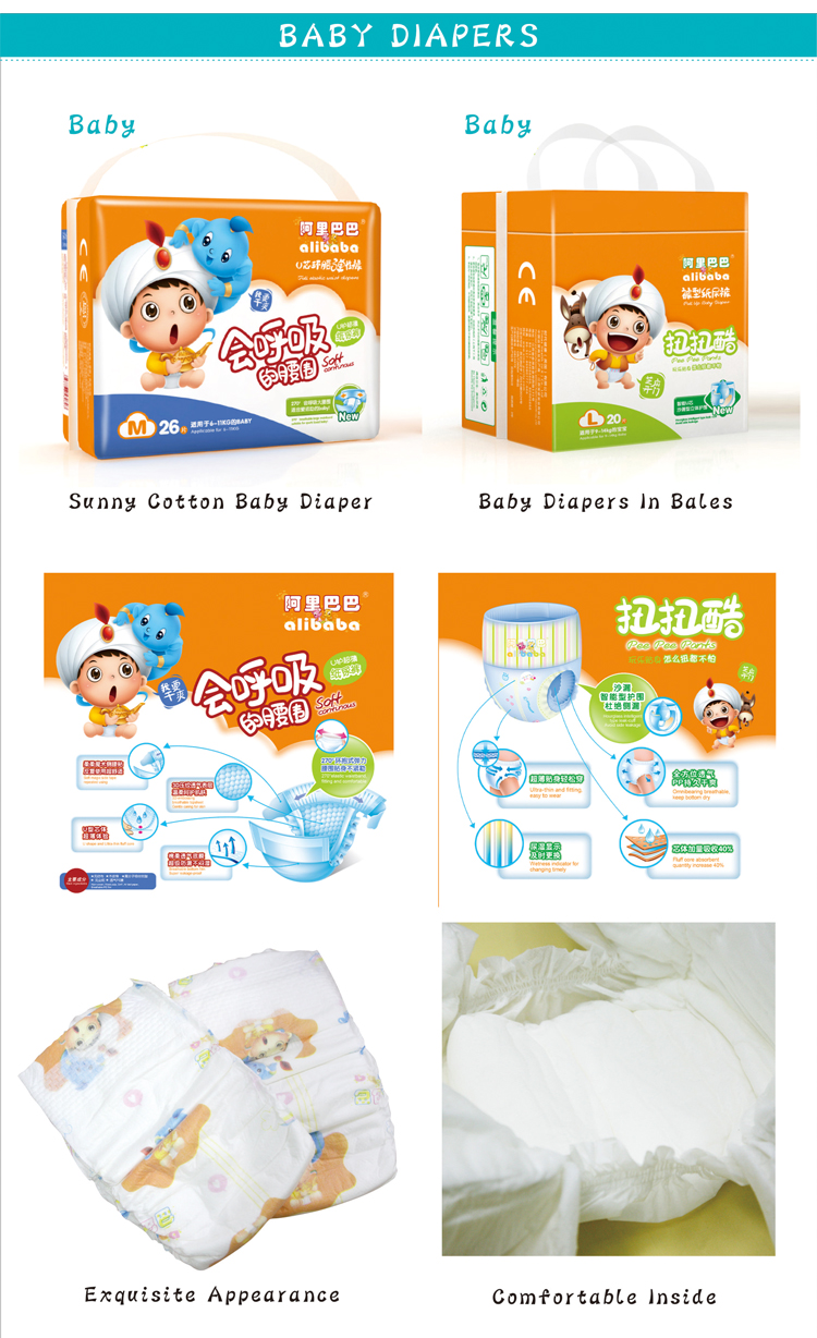 disposable baby diaper production line