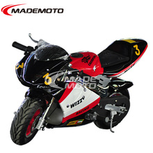 50CC racing pocket bike dirt bike for kids with cheap price