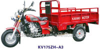 175CCwater engine MOTOR KV175ZH-A3 Factory direct sales Three wheel motorcyle