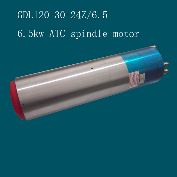 GDL120-30-24Z/6.5 new design Chinese motor spindle spindle hsk