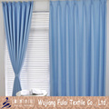 Full Dull 100% Polyester Blackout Window Curtain Fabric