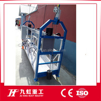 2016 zlp electric steel/aluminum building cleaning ZLP800 Suspended Access Equipment