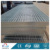 Anping factory hot dip galvanized steel flat bars