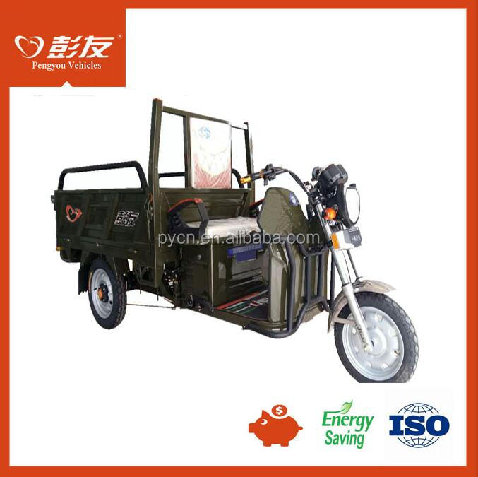 60V 1200W electric tricyle for cargo and passenger