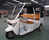 2015 hot sale 150cc motorcycles tuktuk bajaj from china
