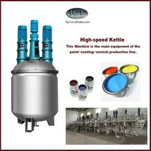 thermal conductivity paint production machinery