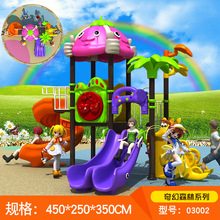 playground equicpment outdoor wooden outdoor toys for kids playground
