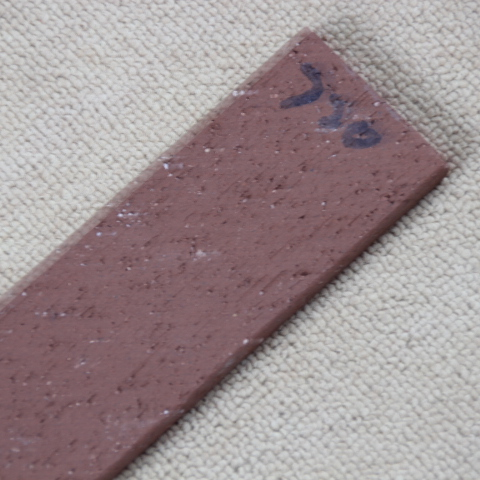 Hot sell 60x240mm Clinker Bricks in South Africa,<strong>Ceramic</strong> and clinker building products