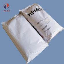 Specializing in the production of various index cold water soluble hydroxypropyl methyl cellulose