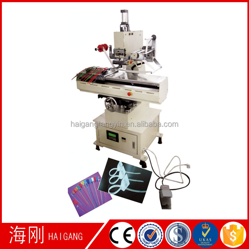 Digital hot foil stamping machine/hot foil printing machine /automatic foil printer price