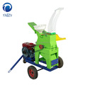 Grass cutter machine price for animal