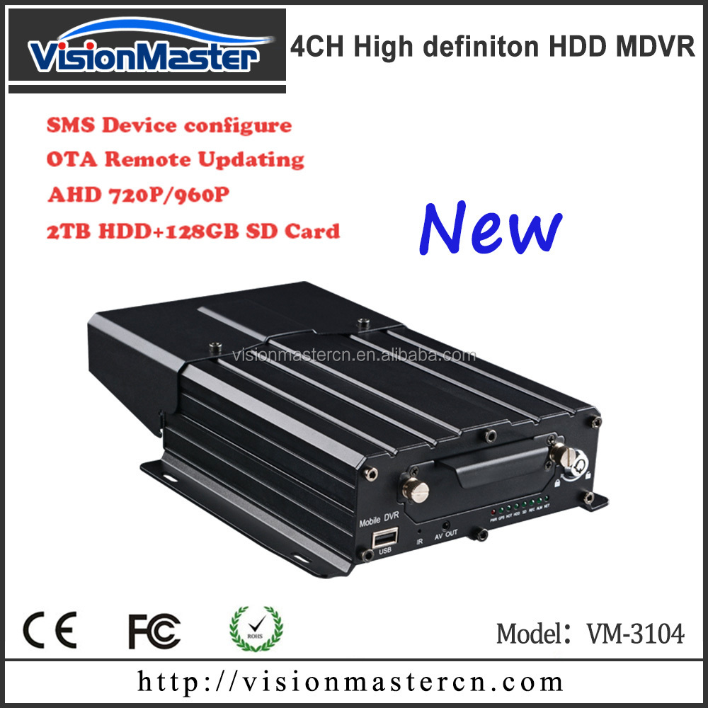 Factory directly 4 channels high definition Provide OEM wholesale external hard drive FOR mobile car dvr