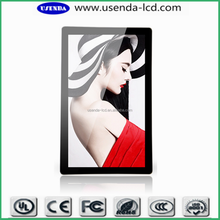 32 42 55 65inch Elevator Display Boards Advertising WIFI LCD Monitor