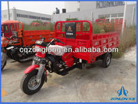3 Wheel Cargo Motor Tricycle