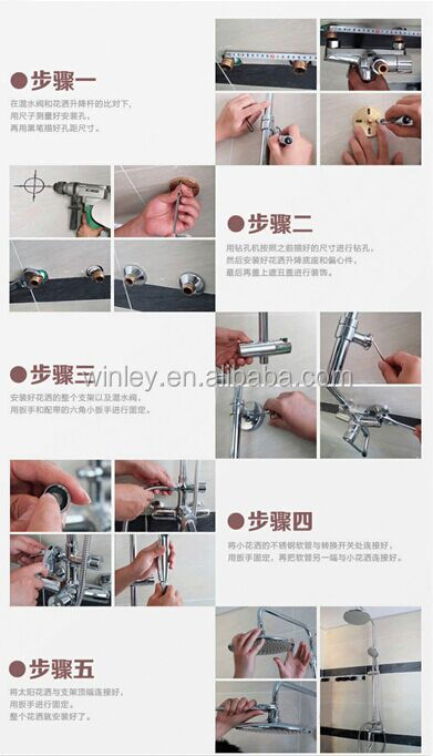 2015 Ningbo 1831B model stainless steel bathroom shower head sliding bar