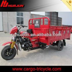 chongqing 250cc three wheel engine tricycle /cargo scooters China