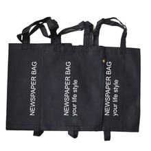 Cheap Wholesale Recycled Newspaper Carrier Bags