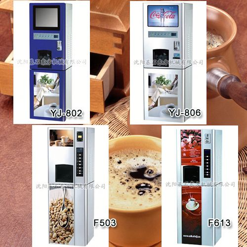 coffee vending machine for hotel use f613-467,coffee vending machinery manufacturer