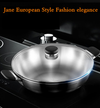 Special introductory price 34CM multipurpose stylish look food grade stainless steel IHC nonstick frying pan wok
