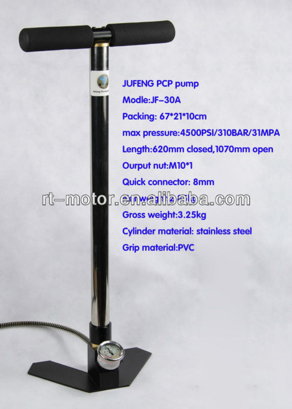 piston pump 12v dc high pressure pump