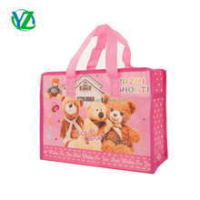 2017 new design non woven cute plastic gift bag supermarket shopping bag YZH40-006