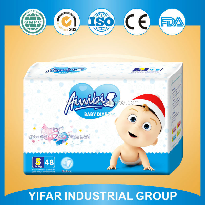 Fixed cutting own brand advanced production line lovely design printed nappies for baby