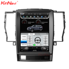 "KiriNavi Vertical Screen Tesla Style android 6.0 10.4"" car stereo for toyota crown navigation dvd touch screen 4g"