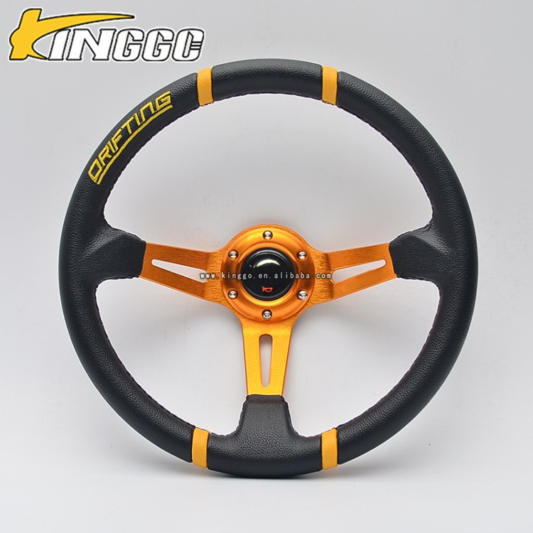 low price aluminum frame leather steering wheel with free horn button
